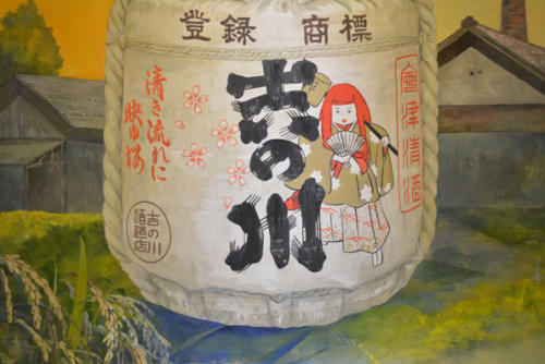 14_02_hisamatsu005