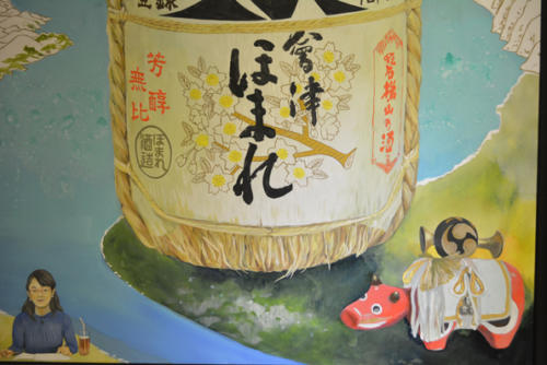 14_02_hisamatsu010