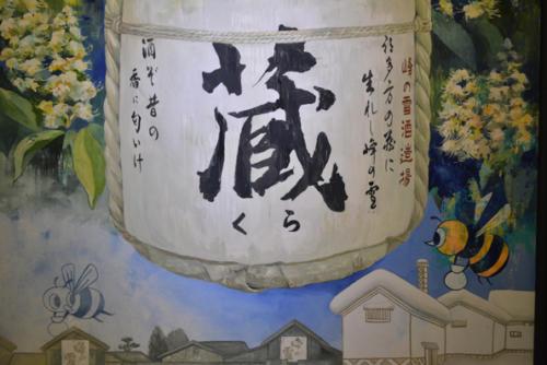 14_02_hisamatsu018