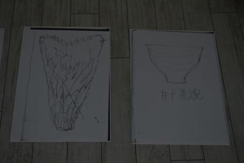 14_02_muratayumiko_s011