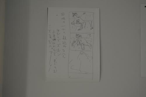 14_02_muratayumiko_s019