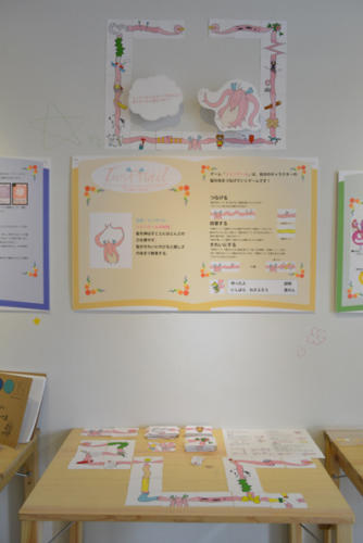 14_02_tokyo_kougei_kasaozemi025