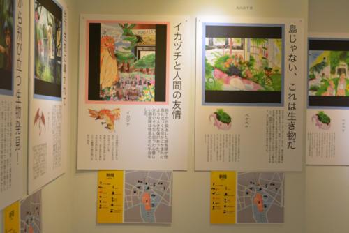 14_02_tokyo_kougei_kasaozemi037