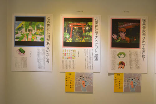 14_02_tokyo_kougei_kasaozemi038
