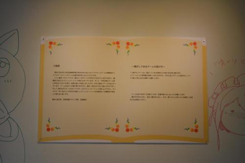 14_02_tokyo_kougei_kasaozemi052