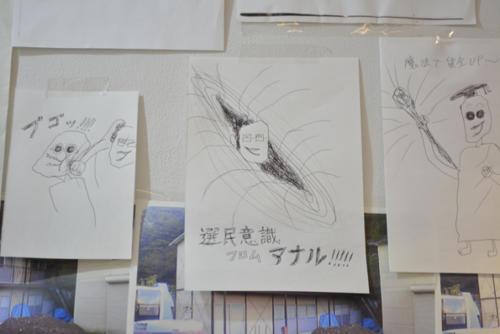 14_03_aoyamamonda026