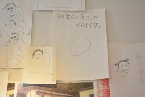 14_03_aoyamamonda027