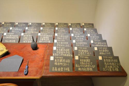14_03_kakuno041