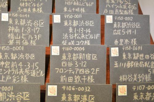 14_03_kakuno043