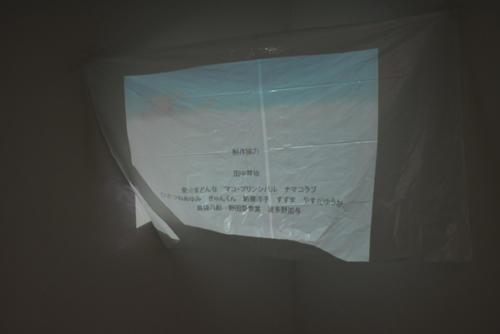 14_04_aiso006