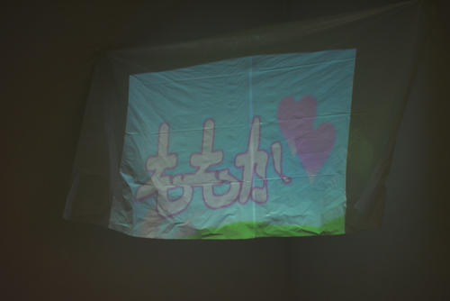 14_04_aiso009