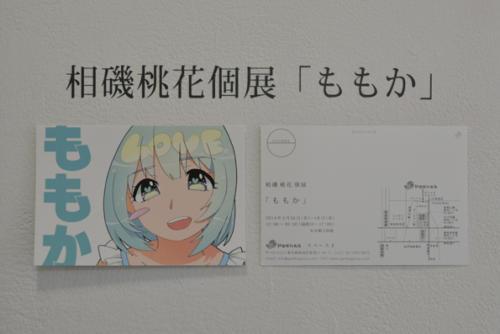 14_04_aiso012