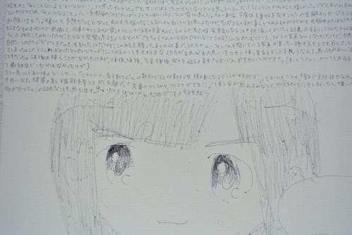 14_04_idol02005
