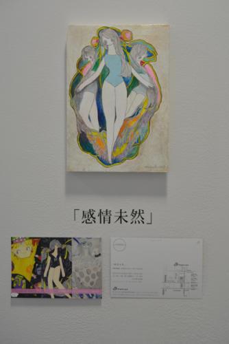 14_04_kanjomizen012
