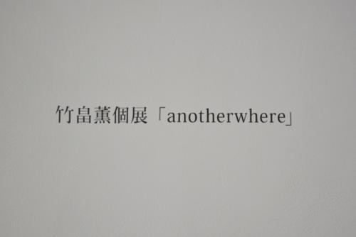 14_04_takehata034