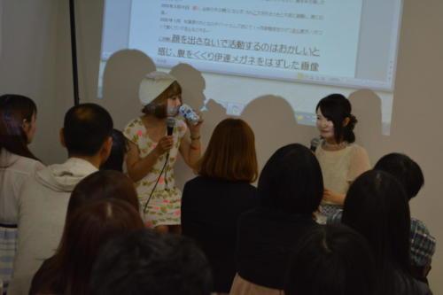 14_05_rokudenashiko050