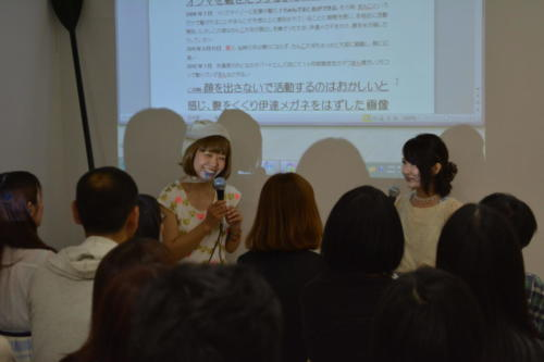 14_05_rokudenashiko051