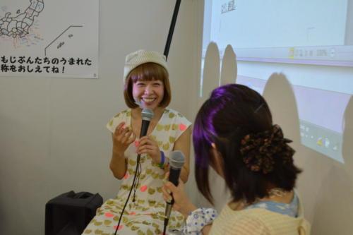 14_05_rokudenashiko057