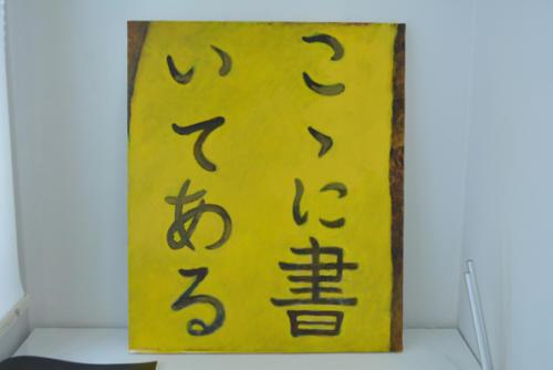 14_05_takamura019