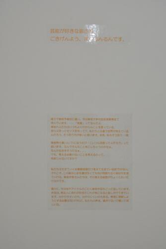 14_06_aizawa030