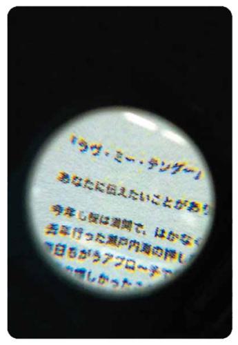 14_06_arimoto001