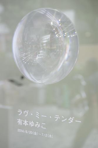 14_06_arimoto017