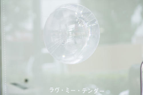 14_06_arimoto020