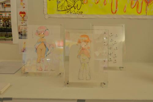 14_06_jigokunoshitennou009
