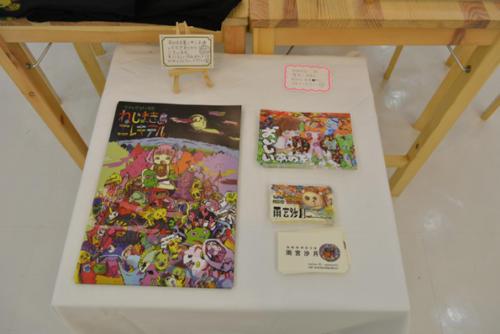 14_07_amemiyasatsuki044