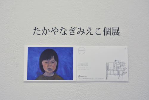 14_07_takayanagi008