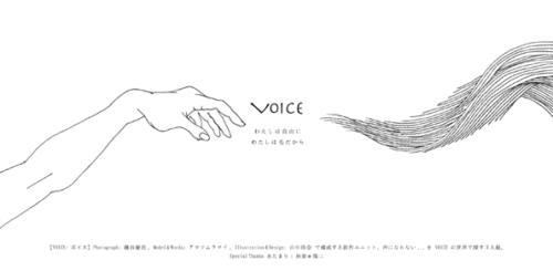 14_07_voice001