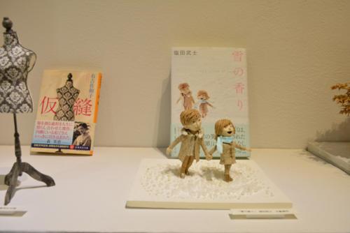 14_09_kanazawa048