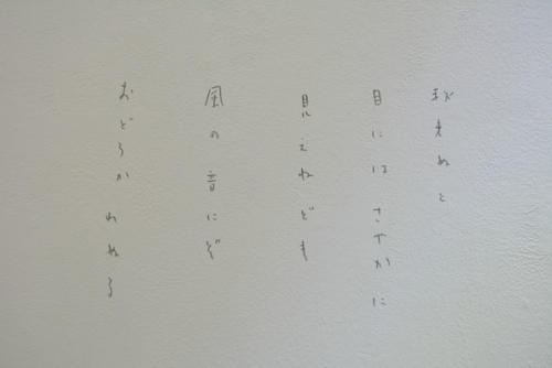 14_10_abesayuko016