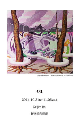14_10_itokeijiro001