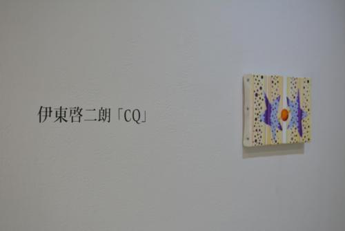 14_10_itokeijiro024
