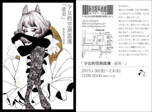 15_01_fujimori008