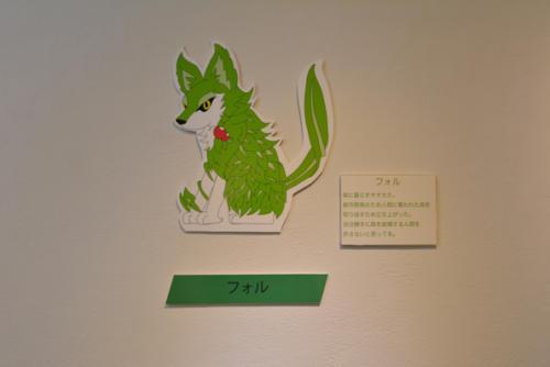 15_02_tokyokougeidai004