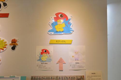 15_02_tokyokougeidai011