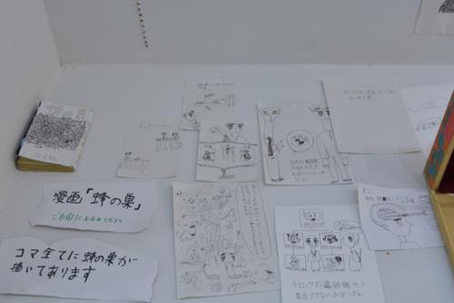 15_03_bokunou_aoyama013