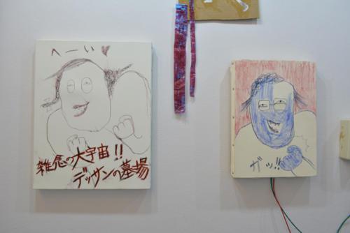 15_03_bokunou_aoyama021