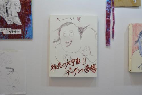 15_03_bokunou_aoyama024