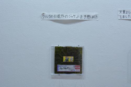 15_03_bokunou_aoyama041