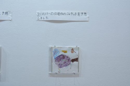 15_03_bokunou_aoyama043