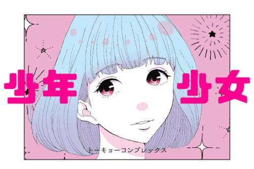 15_04_minamihan001