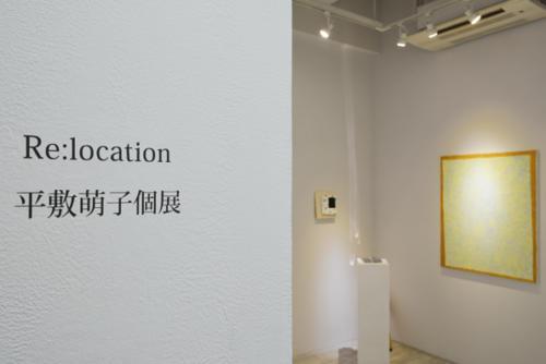 15_05_hirashiki032