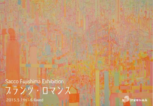 15_05_saccofujishima001