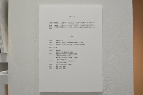 15_05_suzukikuniyuki003
