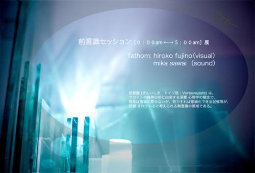 15_05_zen_ishiki001
