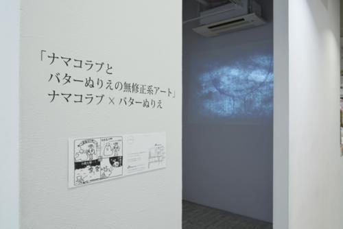 15_06_namako_nurie028