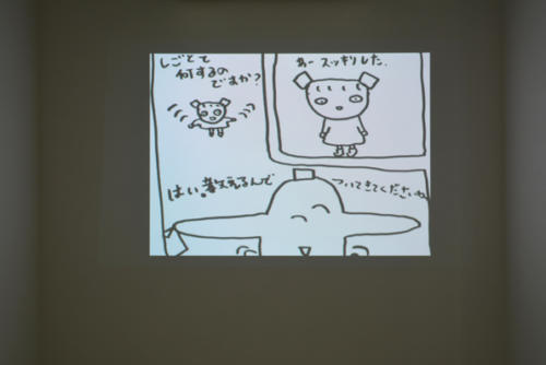 15_06_namako_nurie029